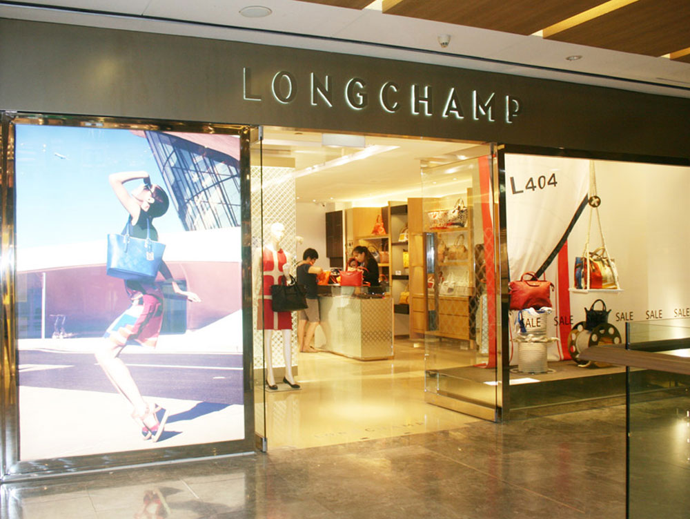 Longchamp Boutique @ Paragon Singapore