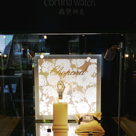 : : VM SOLUTIONS : : Chopard Jewellery Time 2014 Collection Display