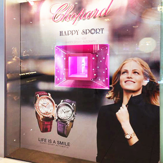 : : VM SOLUTIONS : : Chopard Happy Sport Oval Display