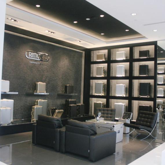 Rimowa Mandarin Gallery