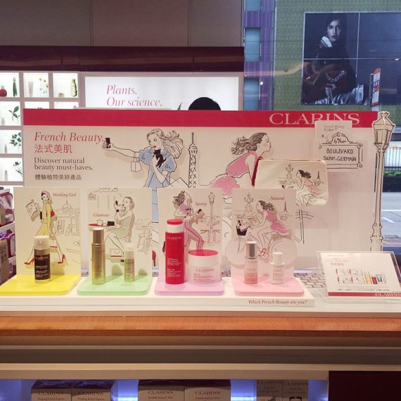 : : COUNTERTOP DISPLAY : : Clarins French Beauty Retailtainment Display