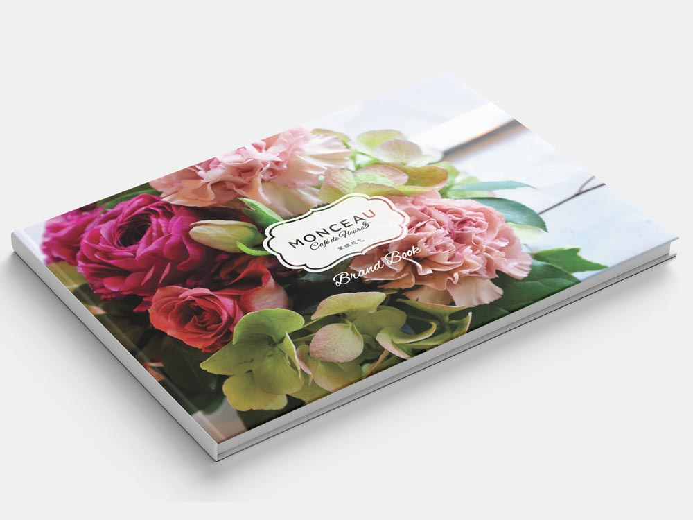 : : BRANDING : : Monceau Branding & Retail Fit-out Branding Guidebook